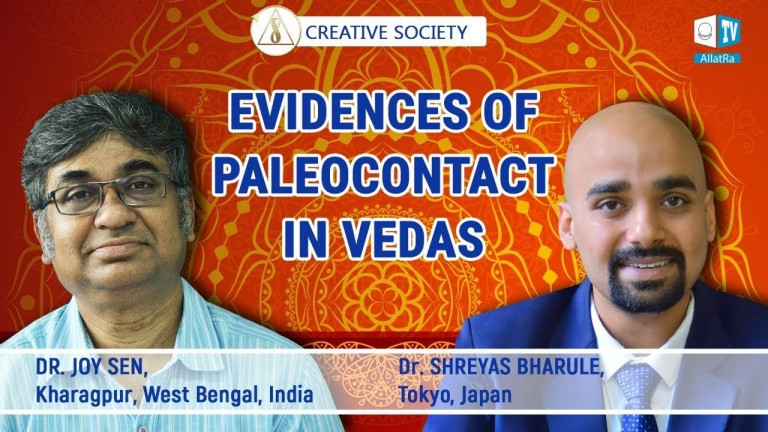 Evidences of paleocontact in Vedas