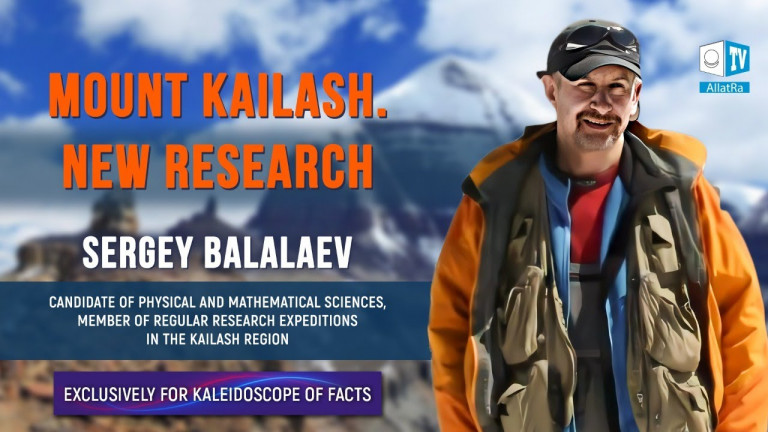 Sergey Balalaev. Kailash and its connection with ancient pyramid complexes and megaliths