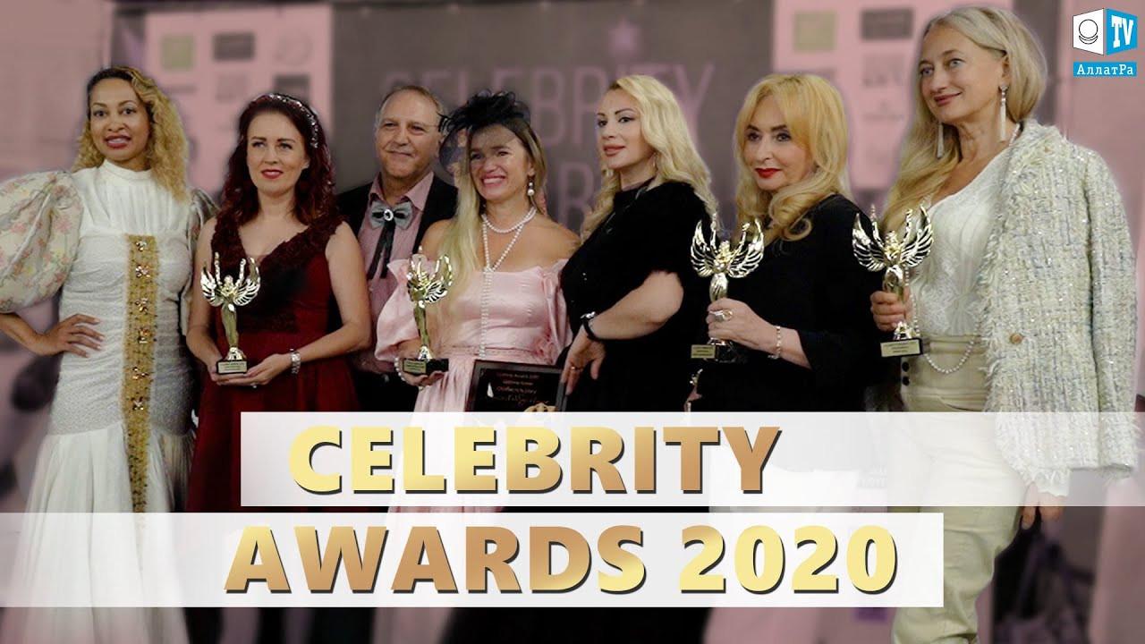 Celebrity Tv