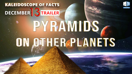 What is the connection of the pyramids on Earth with other planets? Pyramid complex of the Universe
