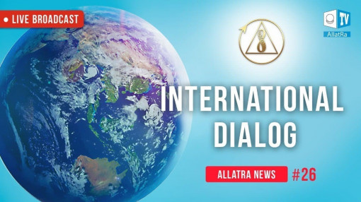 International dialogue | ALLATRA NEWS LIVE #26