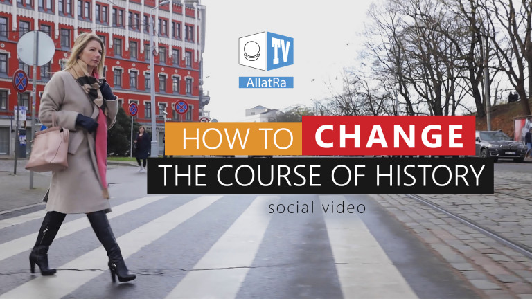 How to change the course of history? Everyone should know about this!