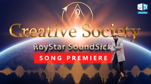 Creative Society — RoyStar SoundSick. Song Premiere