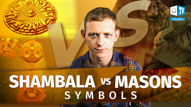 How to distinguish positive Shambala symbols from Mason signs