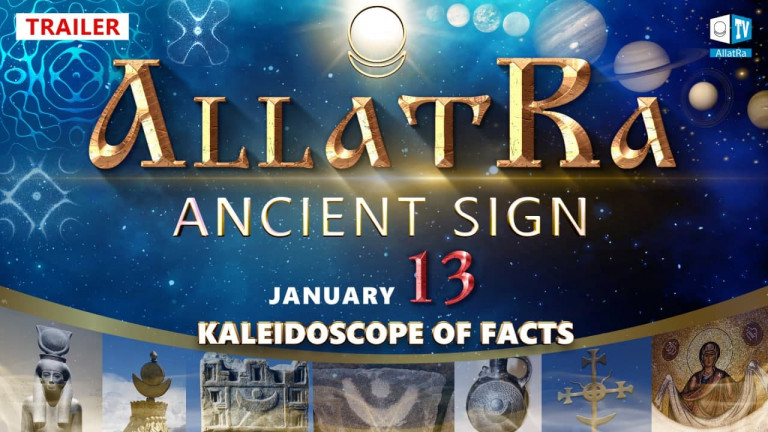 Ancient AllatRa Sign. Kaleidoscope of Facts 6. Trailer