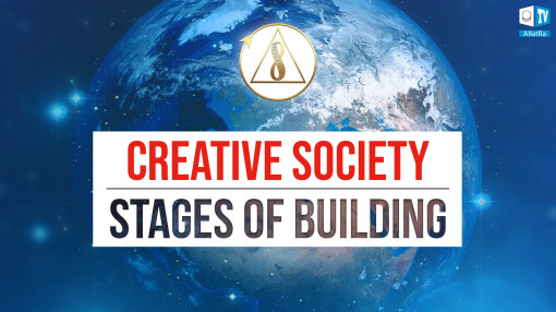 Stages of building Creative Society. Step by step. Excerpt from the conference UNITED WE CAN