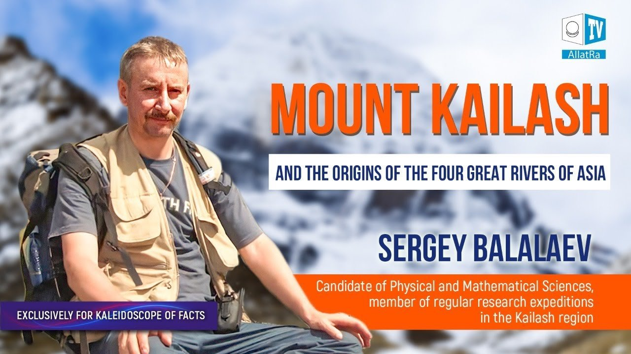 Sergey Balalaev. Kailash and four sources of the great rivers of Asia