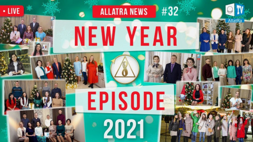 Creative New Year | ALLATRA News. LIVE #32
