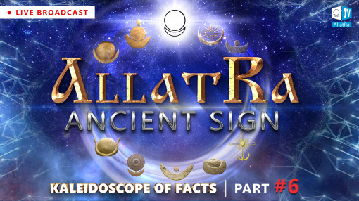 Ancient AllatRa sign: the sacred meaning and role in the life of humanity |  Kaleidoscope of Facts 6