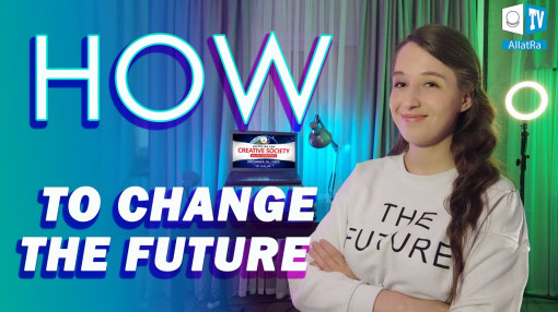 How to change the future?  EASY