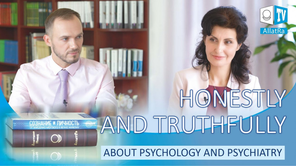 Psychology. Discovering the Truth. Episode 1
