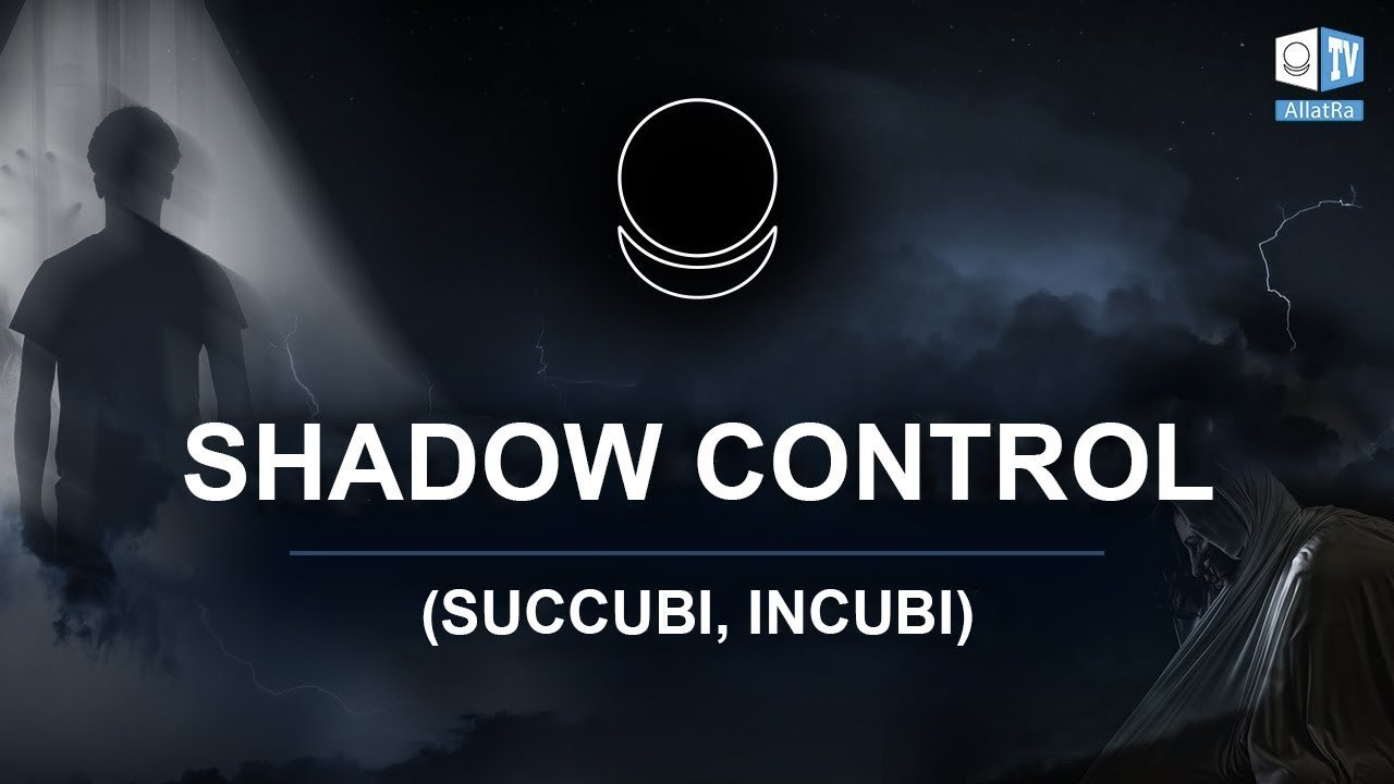 SHADOW CONTROL. Promo trailer of a new project of ALLATRA IPM