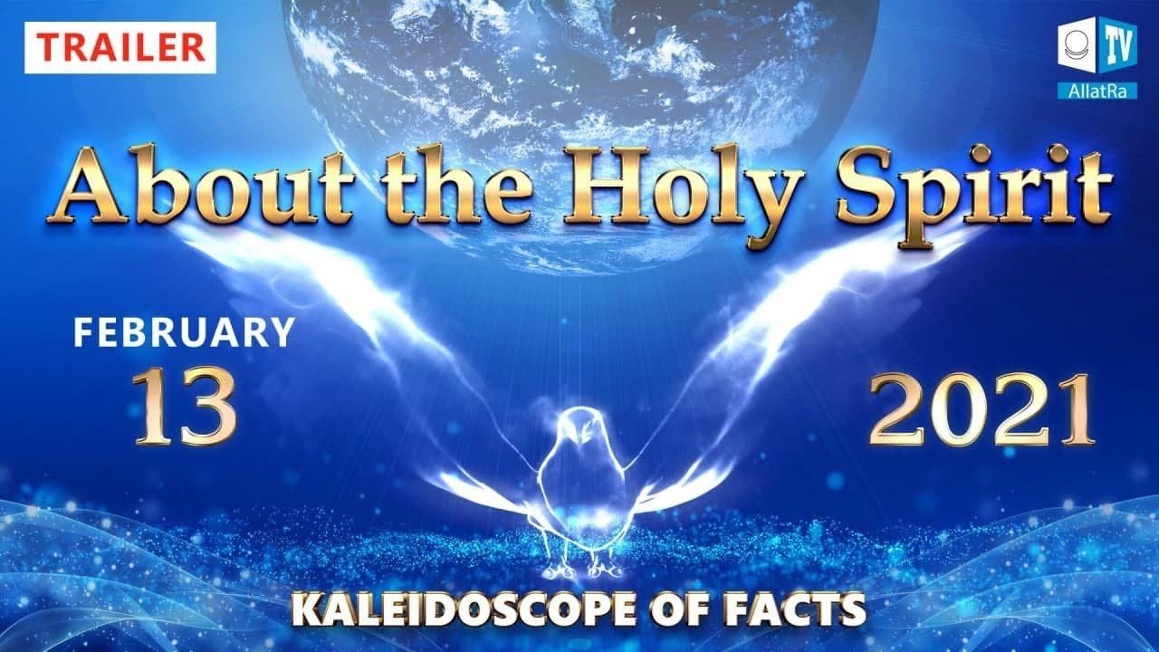 About the Holy Spirit. Trailer | Kaleidoscope of Facts 7