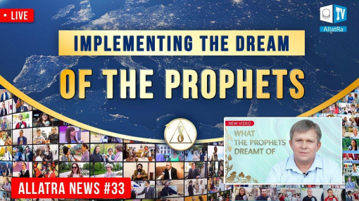 Implementing the Dream of the Prophets | ALLATRA News. Live #33