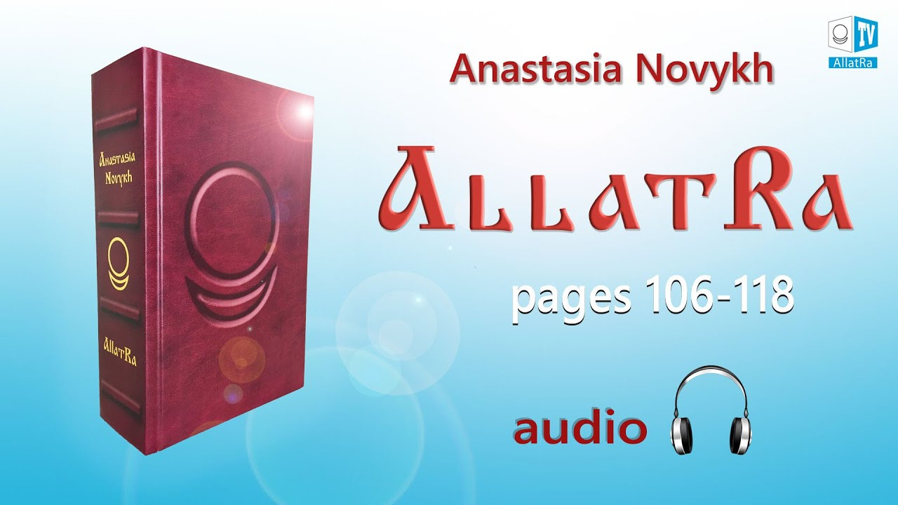 АllatRa. Anastasia Novykh. Audiobook. Pages 106-118