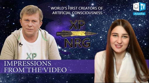 "What is consciousness? About the video ""XP NRG: WORLD'S FIRST CREATORS OF ARTIFICIAL CONSCIOUSNESS"""