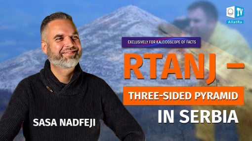 Rtanj Three-Sided Pyramid in Serbia | Sasa Nadfeji