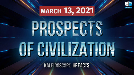 Science Fiction or Future Vision? | Kaleidoscope of Facts Trailer