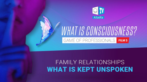 Family relationships. WHAT IS KEPT UNSPOKEN? Game of Professionals. What is consciousness? Film 5
