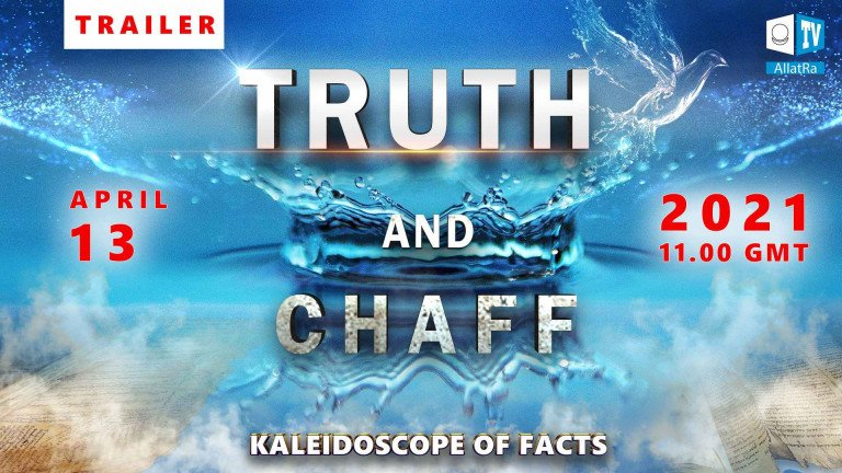 "Trailer for Kaleidoscope of Facts ""The Truth and Chaff"""