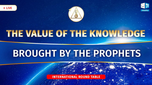 The Value Of The Knowledge Brought By The Prophets