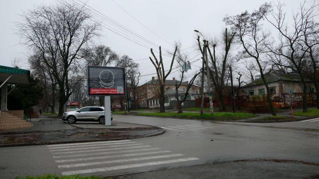 Днепр, Украина