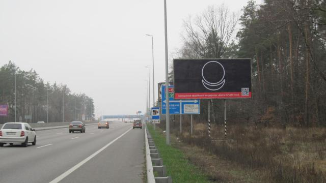 пгт. Глеваха, Украина, 24 й км
