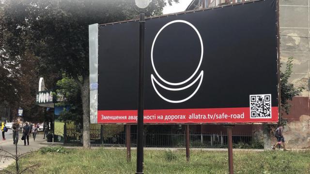 Тернополь 1 лого сверху слева на полупрозрачном белом фоне