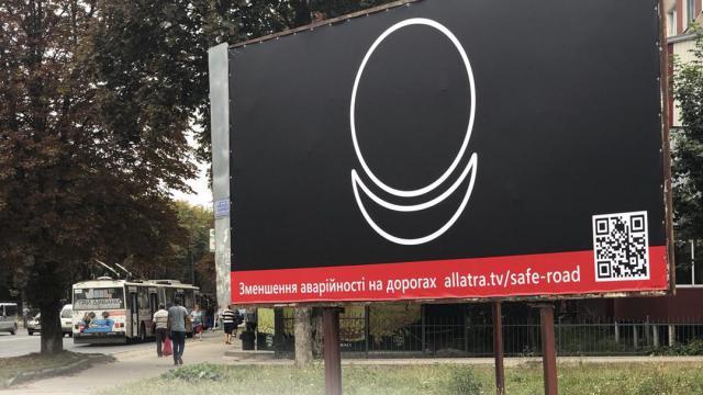 Тернополь 2 лого снизу слева на полупрозрачном белом фоне