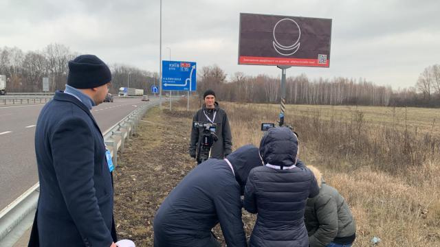 Участники проекта Дорожный Эксперимент, пгт Глеваха, Украина