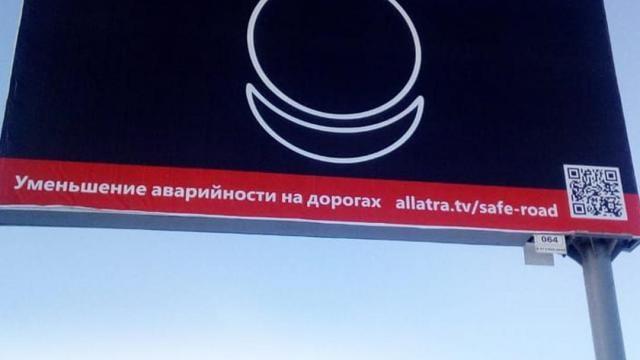 Чудский тракт, РФ
