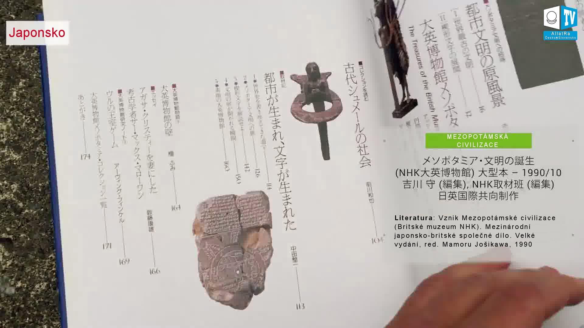 Starověký svět. Japonsko