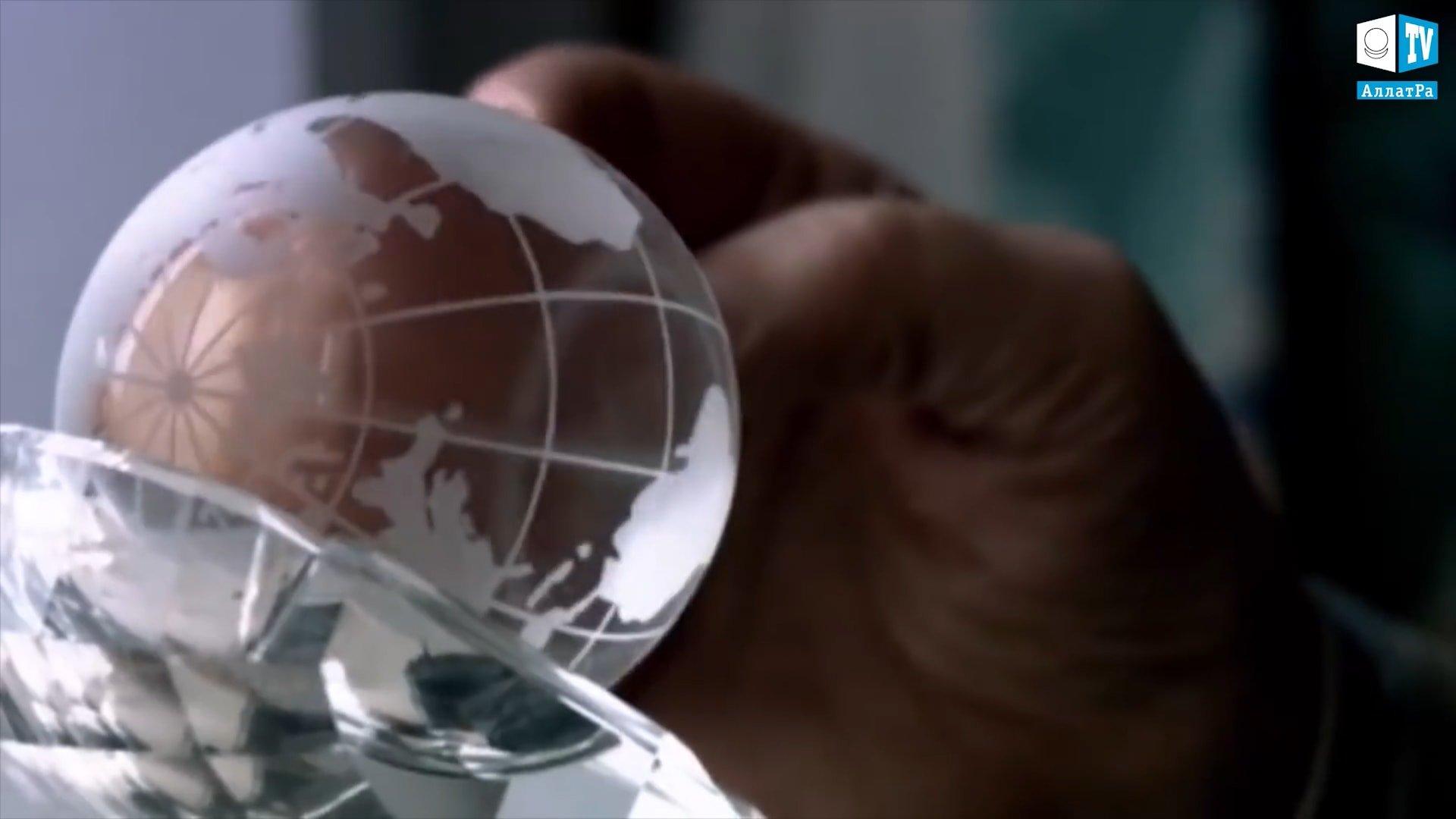 Křišťálový globus. Foto