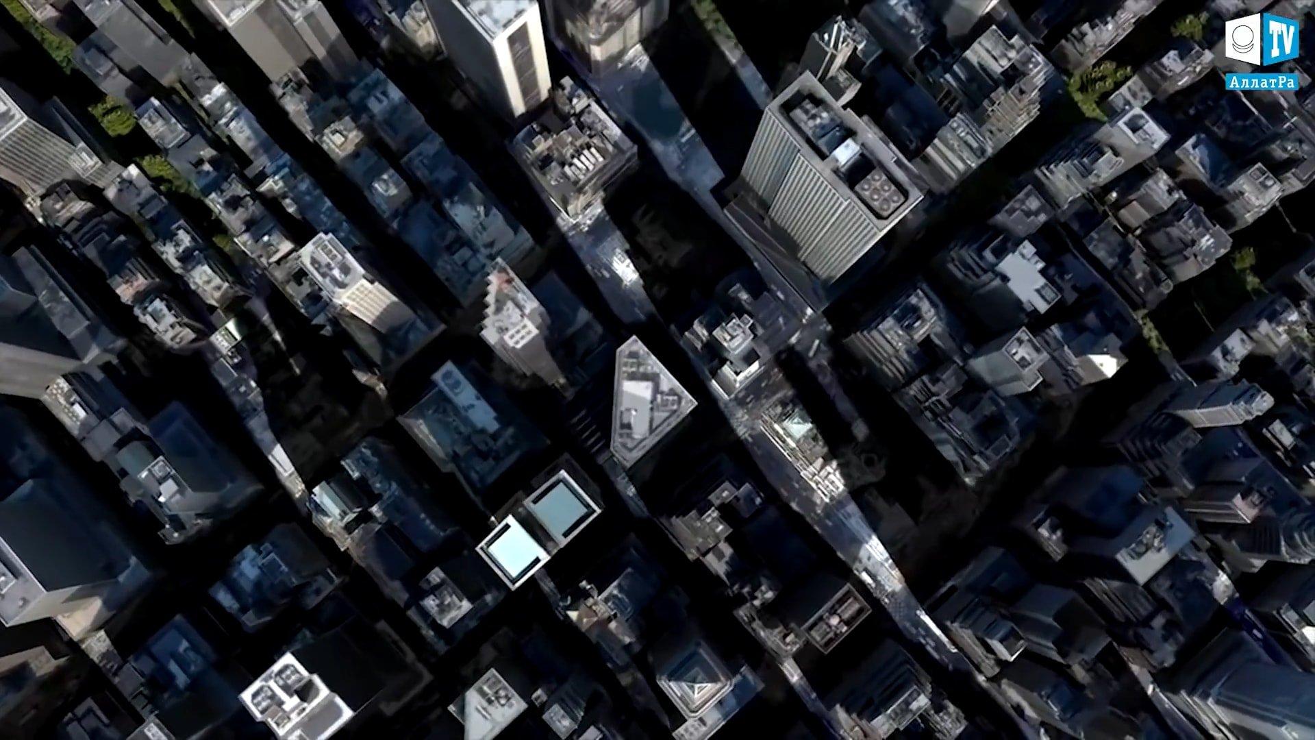 Výškové budovy. Foto