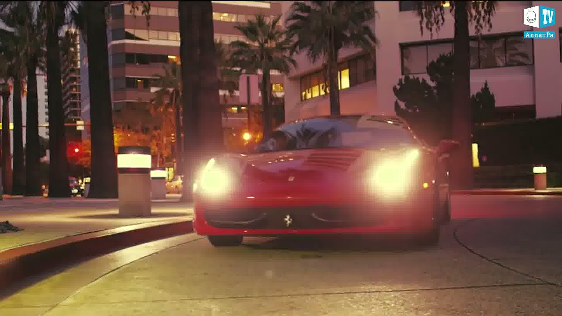 Červené auto. Foto
