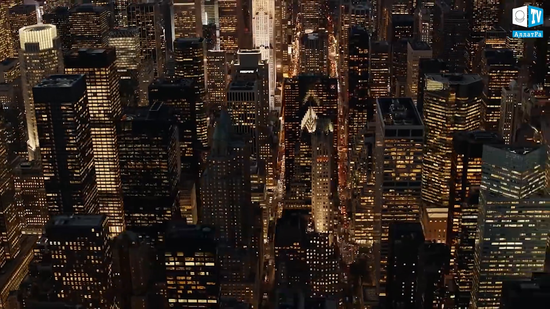 New York. Foto