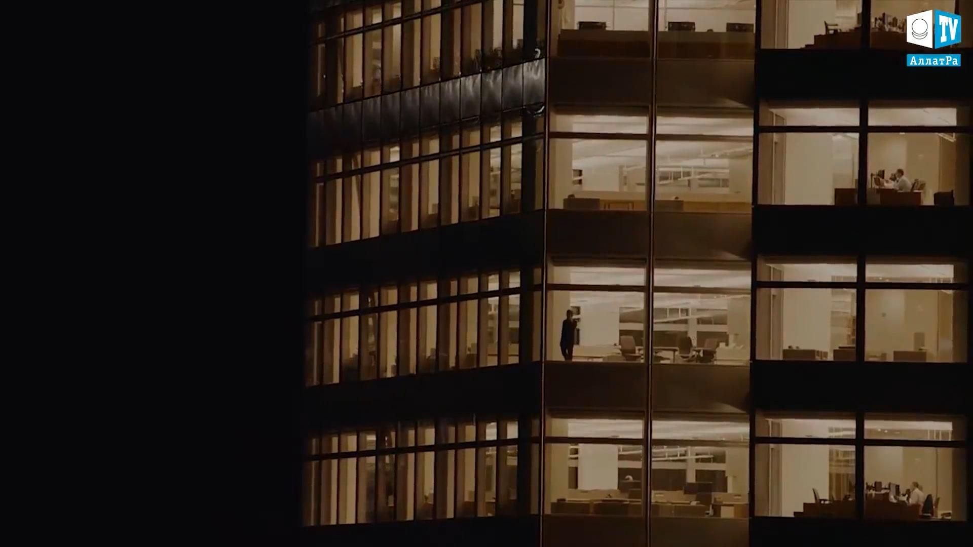 Z okna mrakodrapu. Foto