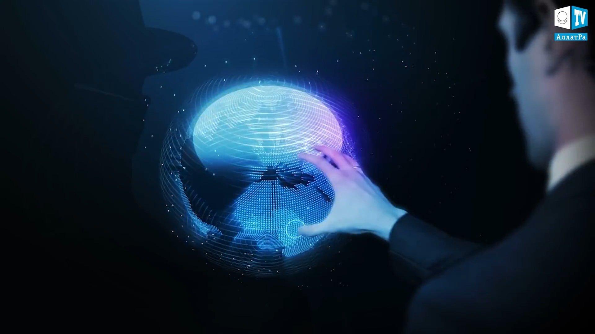 Počítačová koule. Foto