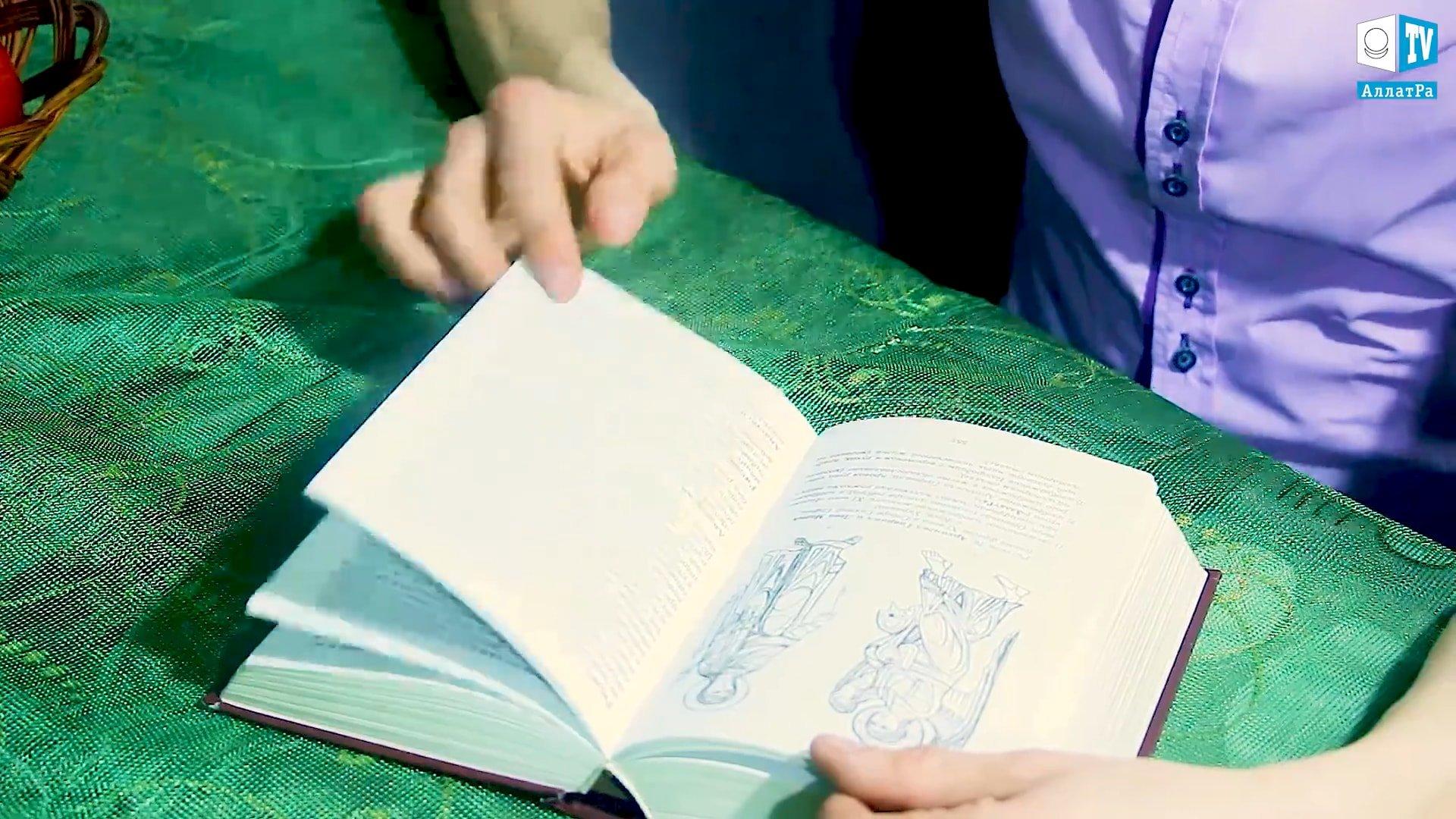 Kniha. Foto