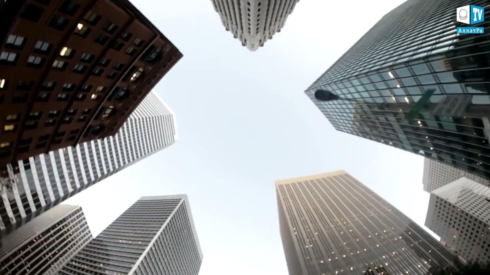 Obloha v mrakodrapech. Foto