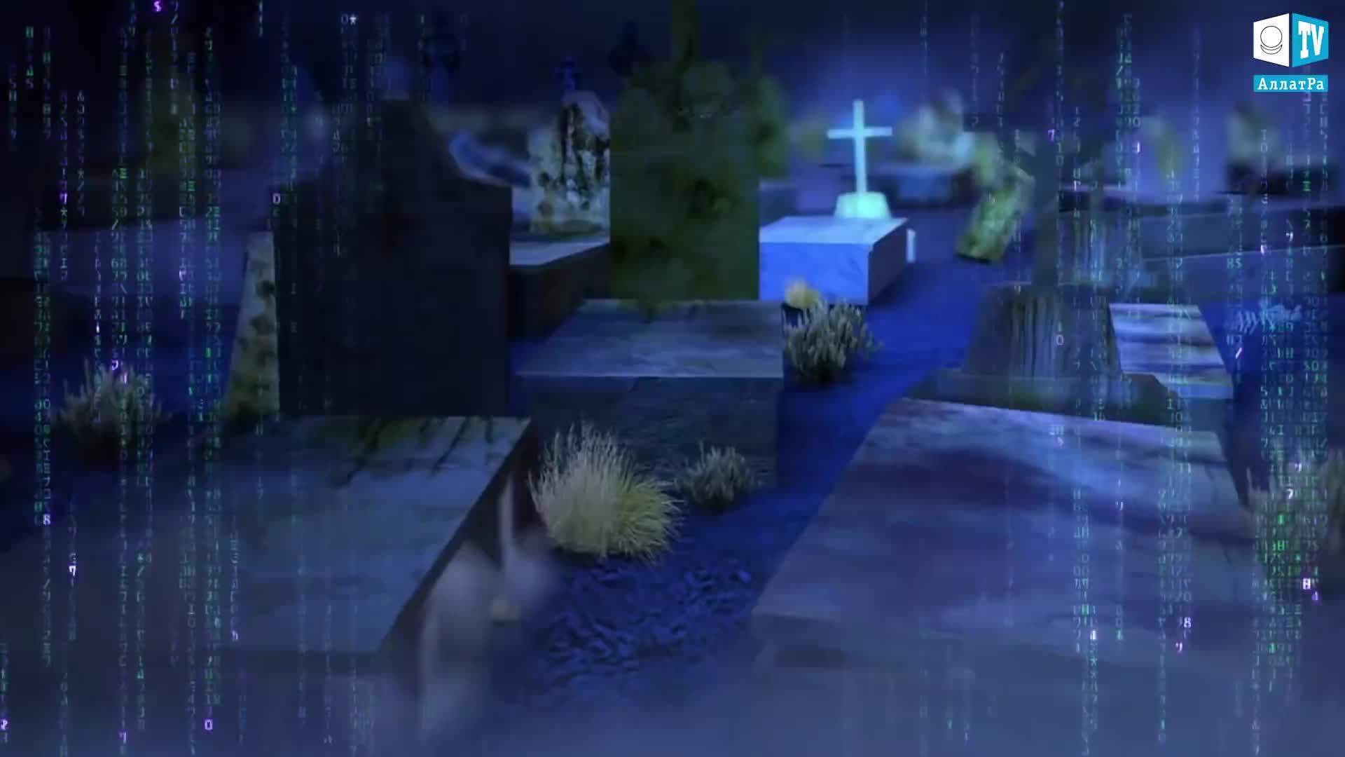 Smrt. Hřbitov