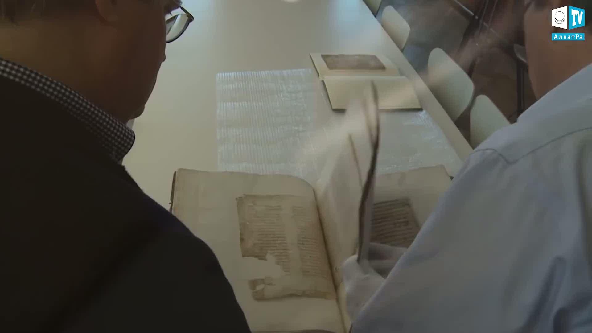 Starodávné texty 2. Foto
