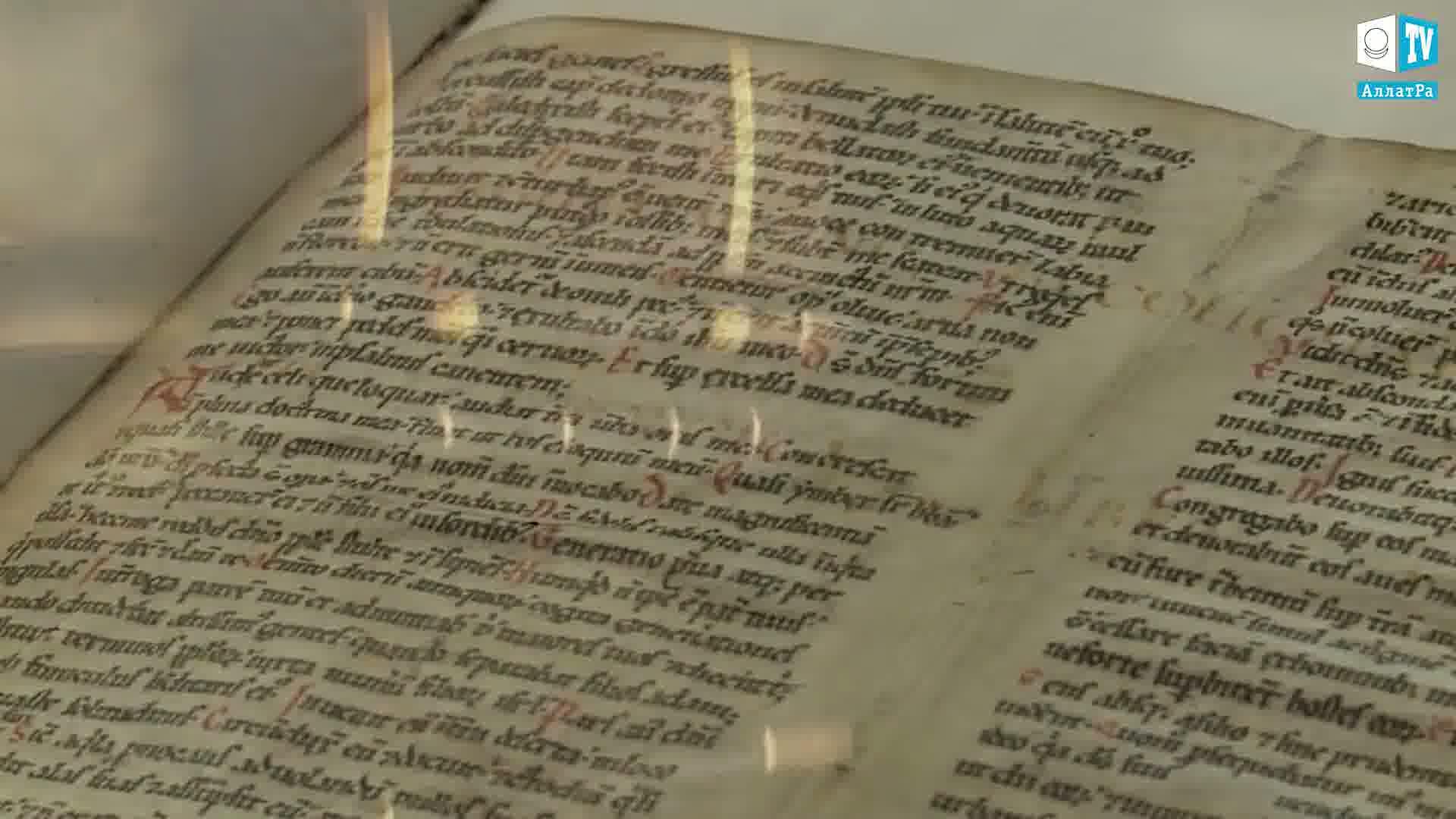 Starodávné texty 3. Foto
