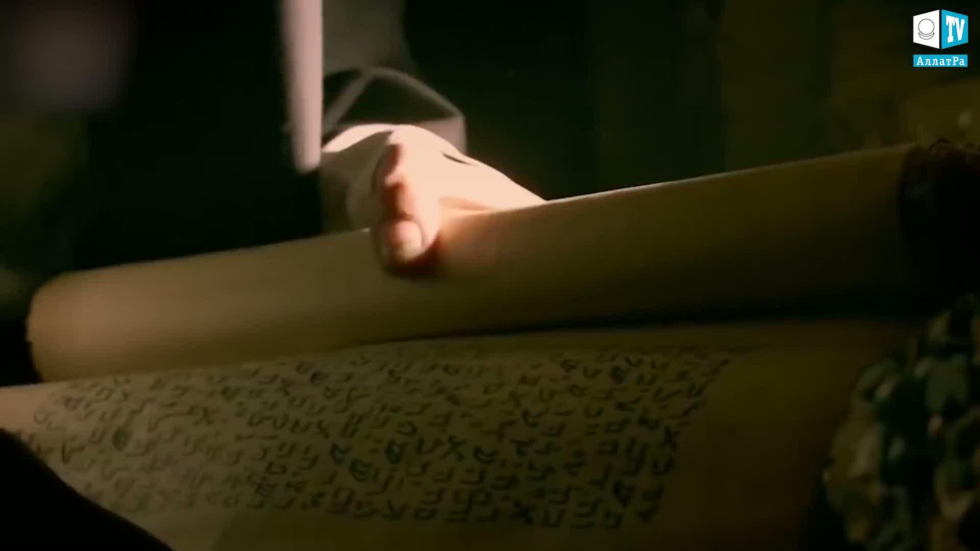 Starodávné texty 4. Foto