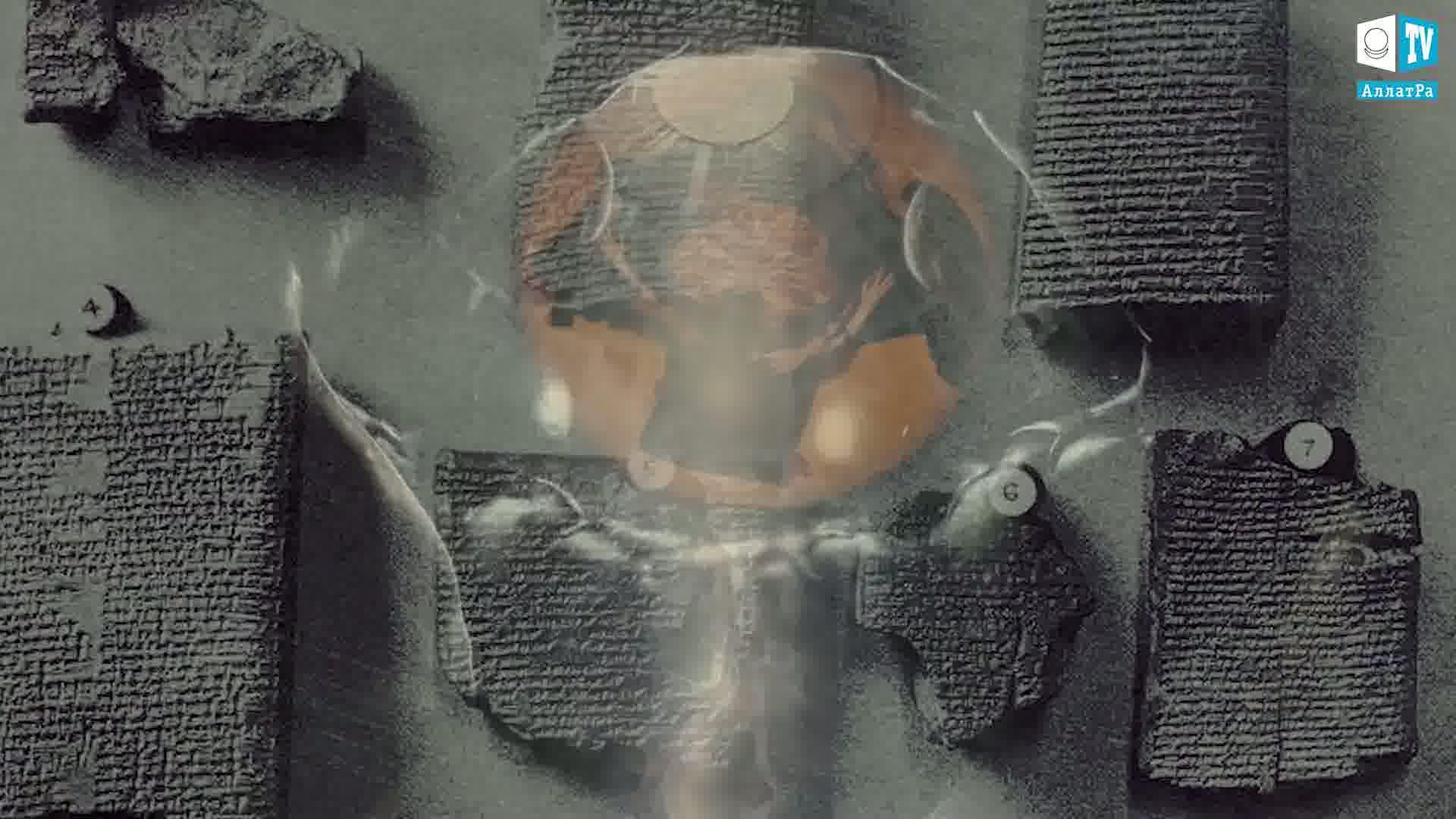 Babylonské texty 1. Foto
