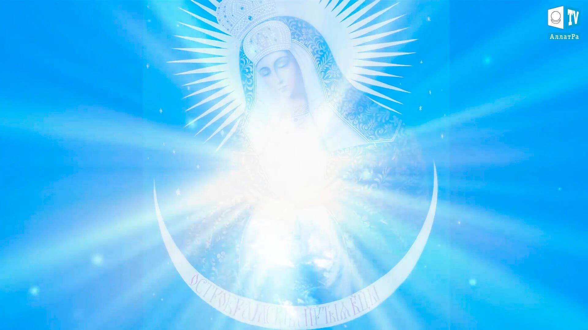 Panna Marie. Služba Bohu
